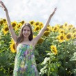 Beautiful girl with sunflower — Stock Photo #67923037