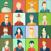 Set of peoples avatars — Stock Vector
