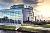 European Parliament building. — Stock Photo