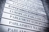 Nameplate in front of the European Parliament — Stock Photo