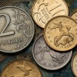 Coins of Russia — Stock Photo #52287581