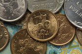 Coins of Russia — Stock Photo