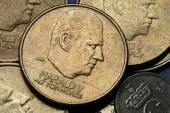 King Harald V on Coins of Norway — Stock Photo
