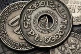 Coins of Egypt — Stock Photo