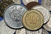 Coins of Armenia — Stock Photo
