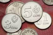 Coins of Kyrgyzstan — Stock Photo