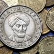 Coins of Kazakhstan — Stock Photo #54793417