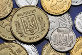 Coins of Ukraine — Stock Photo