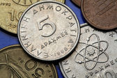 Coins of Greece — Stock Photo