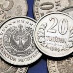 Постер, плакат: Coins of Uzbekistan