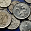 Coins of Turkey — Stock Photo #58855375