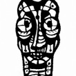 Tribal Man Portrait Illustration — Stock Photo #64961835