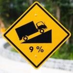 ������, ������: Steep roadsign