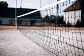 Futnet netting — Stock Photo