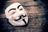 Masque anonyme — Photo
