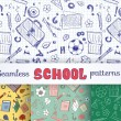 Set of seamless patterns with school objects — Stock Vector