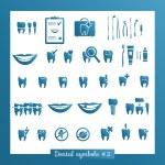 Set of dentistry symbols, part 2 — Stock Vector #53088883