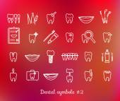 Set of dentistry symbols — Stock Vector