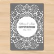 Wedding invitation, card template — Stock Vector #71917429