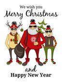 Hipster Santa and company — Stock Vector