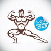Attractive Bodybuilder illustration — Stock Vector