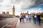 Westminster view — Stock Photo
