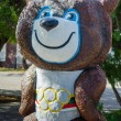 ������, ������: MOSCOW USSR CIRCA 1980: Badge with the Olympic Bear Moscow Olympic games mascot The Olympic Games were in 1980 in Moscow USSR Alushta