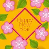 Chinese New Year - Greeting card design  -  Stock Illustration — Stok Vektör