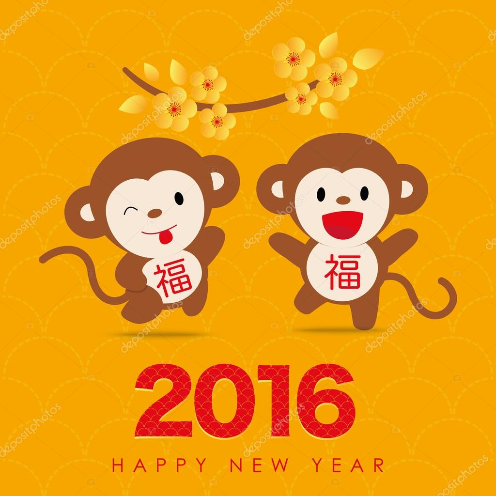 2016 chinese new year greeting card design year of monkey