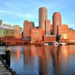Boston Skyline with Financial District and Boston Harbor at Sunrise — Stock Photo #57680643