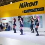 Постер, плакат: Dancing on Nikon stand
