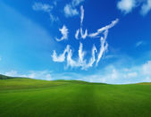 Clouds in the sky, religion. — Stock Photo
