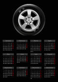 Calendar for 2015. — Stock Photo
