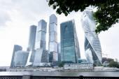 Panorama över Moskva city, Ryssland — Stockfoto