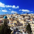 Roofs of Old City with Holy Sepulcher Chirch Dome, Jerusalem — Stock Photo #55912149