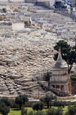 Ancient Cemetery at Olives Mountain, Jerusalem — Stock Photo