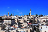 Roofs of Old City with Holy Sepulcher Chirch Dome, Jerusalem  — Stock Photo