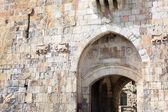 Lion Gate, Old City Wall, Jerusalem — Stock Photo