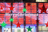 13 November 2014 Merry Christmas sign on Boots shop Oxford St — Stock Photo