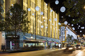13 November 2014 Oxford Street, London, decorated for Christmas — Stock Photo