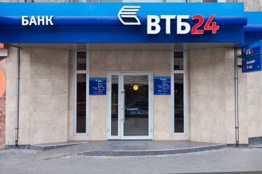 VTB 24 bank office in Moscow