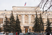 Central Bank of Russia building — Stock Photo