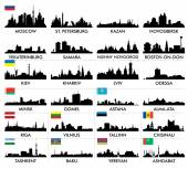 City skyline eastern and northern Europe and Central Asia — Stock Vector