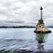 Monument to the flooded ships — Stock Photo #75075815