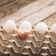Eggs — Stock Photo #77019359