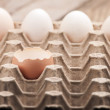 Eggs — Stock Photo #77019417