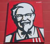 Kentucky Fried Chicken restaurant sign — Stock Photo
