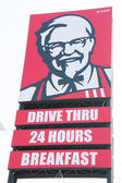 Kentucky Fried Chicken restaurant sign — Stockfoto