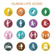 Human life long shadow icons — Stock Vector #74969059