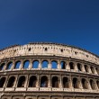 Great Colosseum, Rome, Italy — Stock Photo #69454945